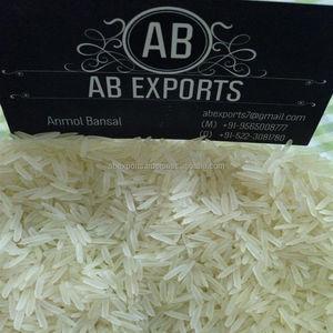 Cream Sella Extra Long grain Basmati Rice