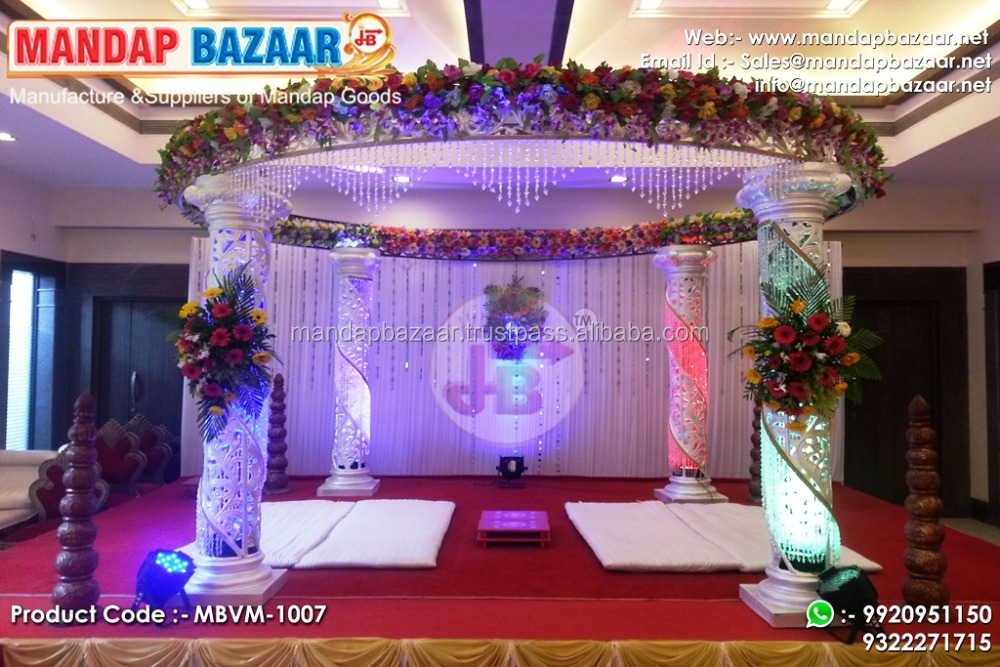 Marriage Stage Decoration Buy Marriage Stage Decoration Photos