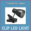 Power saving and High quality stylish clip light at reasonable prices