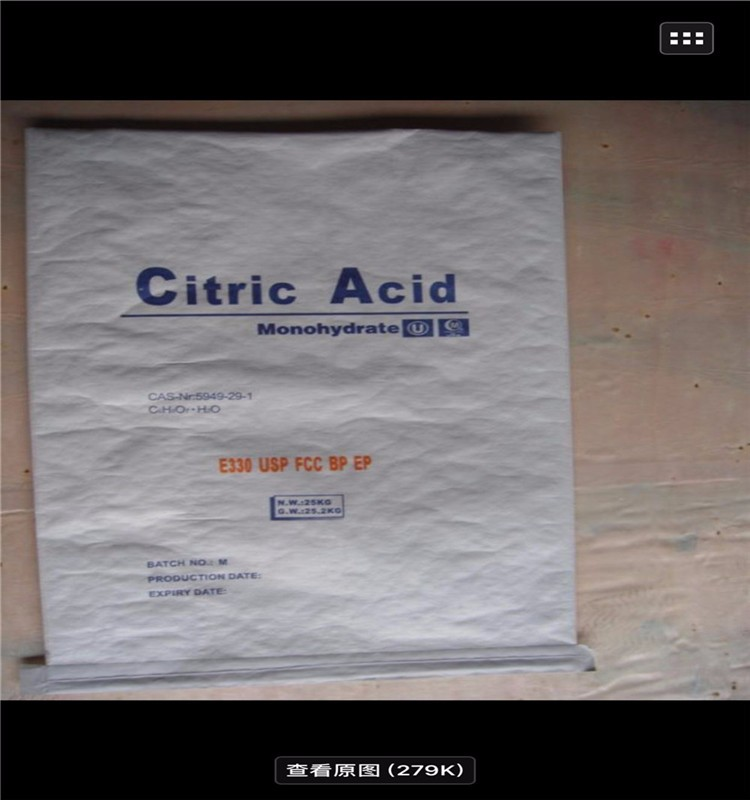 High Quality Food Grade Citric Acid Monohydrate Citric Acid Anhydrous