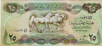Iraqi Dinar Iqd Product On