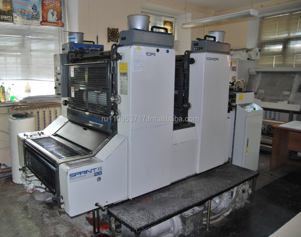 Komori Sprint Ii 226p Sheetfed Offset Machine - Buy Komori Offset Printing  Machine Product on Alibaba.com