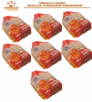 Whole Halal Frozen Chicken