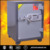Digital mini fireproof timed lock safe boxes for home - KS 125 EV