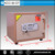 electronic safe - KCC 60 E