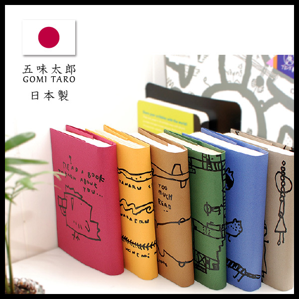 Unique and Hot-selling wholesale book cover for home decoration, supervised by Japanese popular book author Mr. Taro Gomi