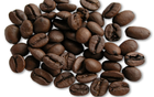 coffee best price
