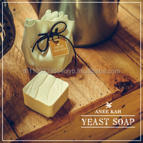 Premium Homemade Natural Organic Yeast Soaps with Pitera an Anti-Aging Essence for Flawless White and Young Skin