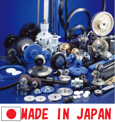 No.1 in stock availability in japan spur gear for gear motor at reasonable prices.