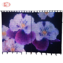 led color changing curtain dmx led video curtain