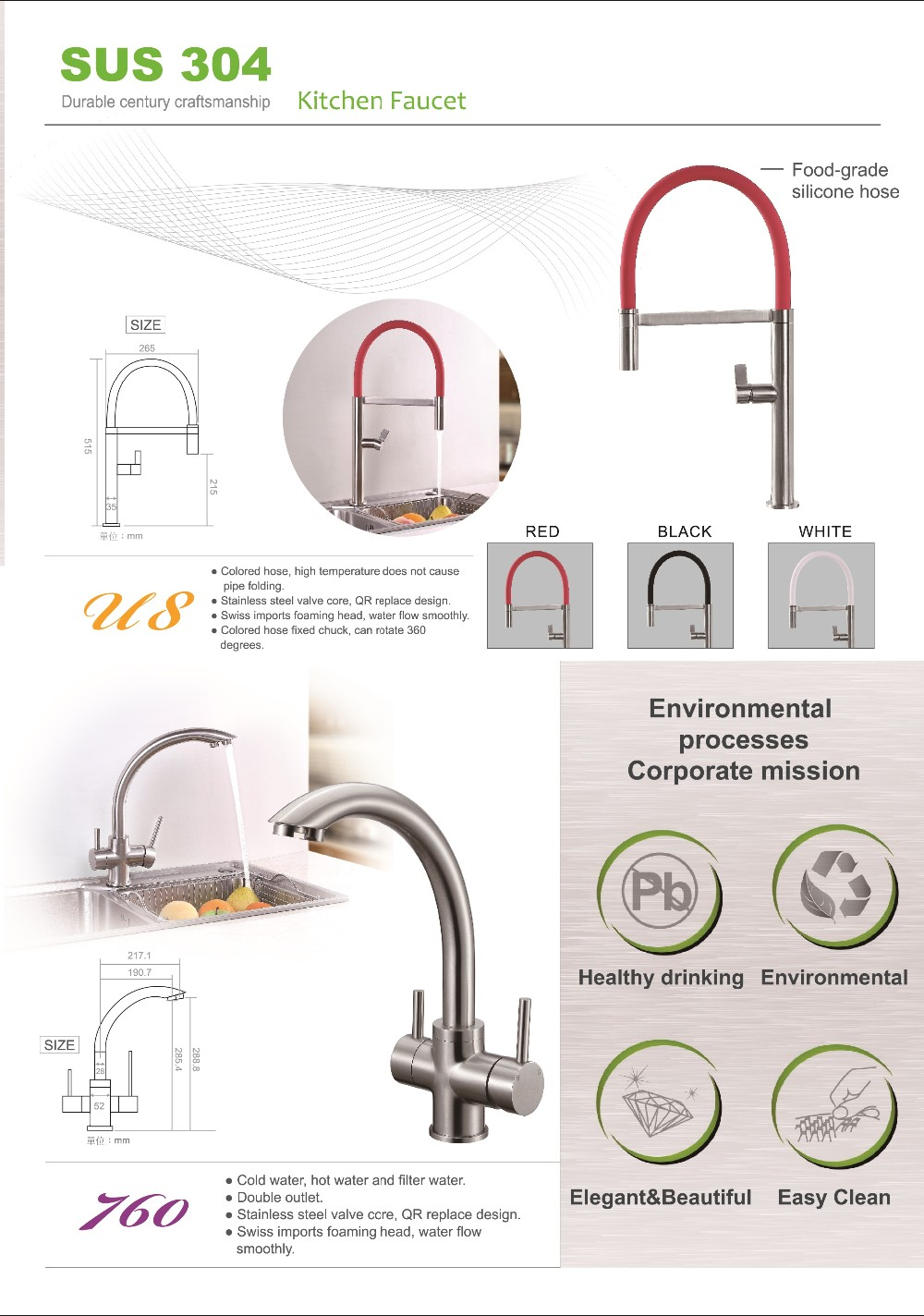Long neck kitchen faucet - Stainless Steel Red Black White Long Neck Kitchen Faucet