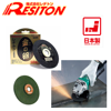 High quality cutting disc tool with polishing effect for industry. Manufactured by Resiton. Made in Japan (stone cutting disc)