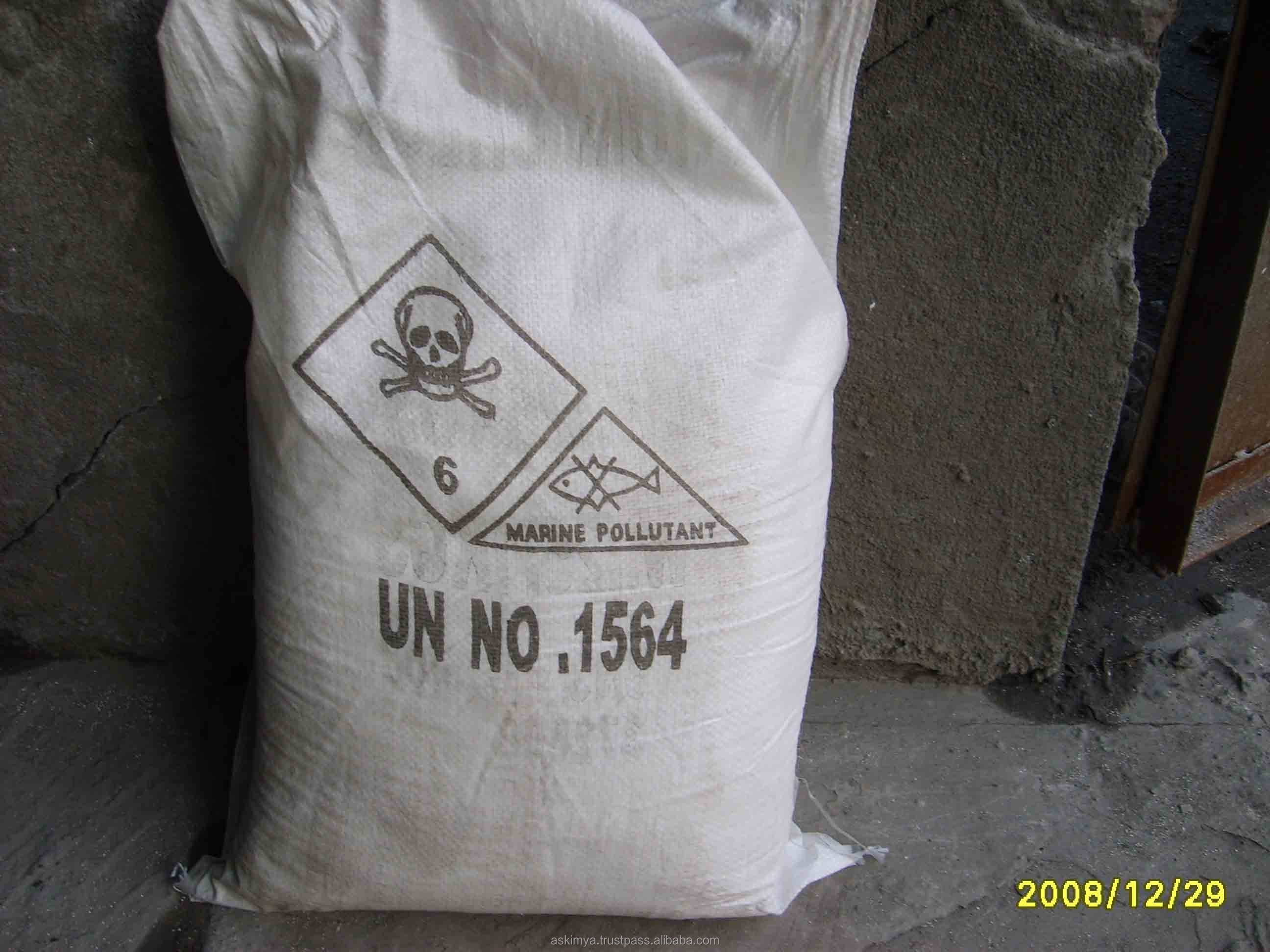 Barium Chloride Anhydrous Grade Buy Barium Chloride Chemical