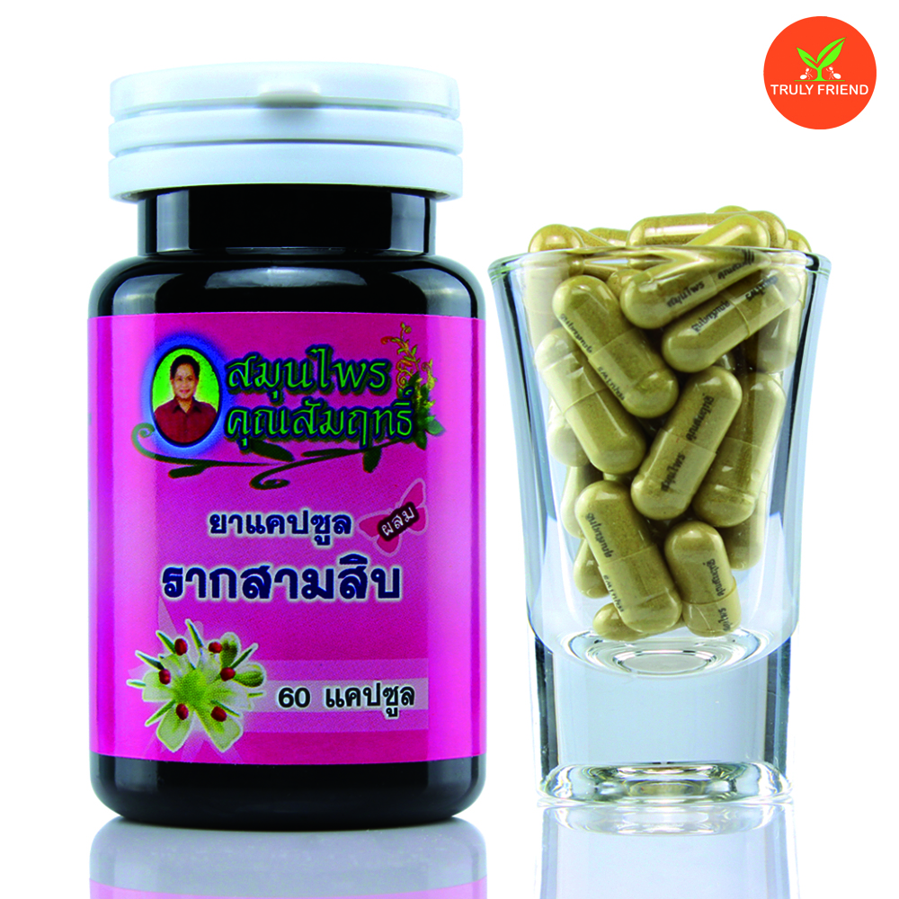 The root Thirty herbal by Mr.Somrit food Supplement for healthy for lady