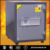 Digital big safe box / Electronic Digital safe deposit box - 56 EK -safe box