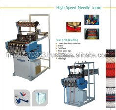 Textile High Speed Needle Loom Machine Trader