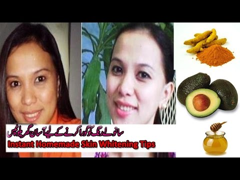 Instant Homemade Skin Whitening Mask in Urdu and English