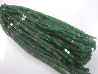 Green Jade Cube beads