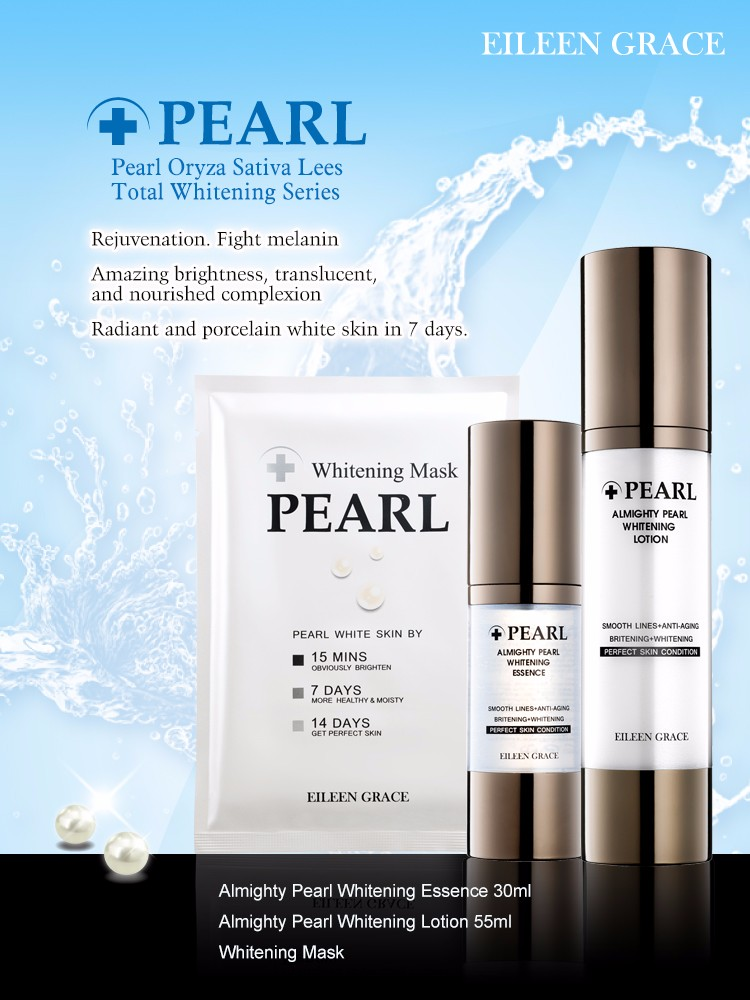 Pure pearl powder Whitening therapy emulsion
