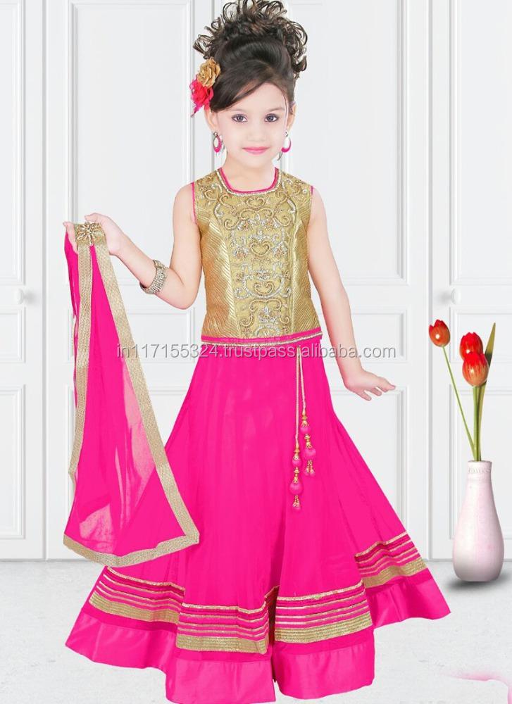 Latest Design In Kids Wear Clothing Ethnic Kids Lehenga Choli Lehenga Chaniya Choli Buy Designer Party Wear Lehenga Choli 23142 Cream Net Kids Lehenga Choli 23142 Fancy Wear Kids Lehenga Choli