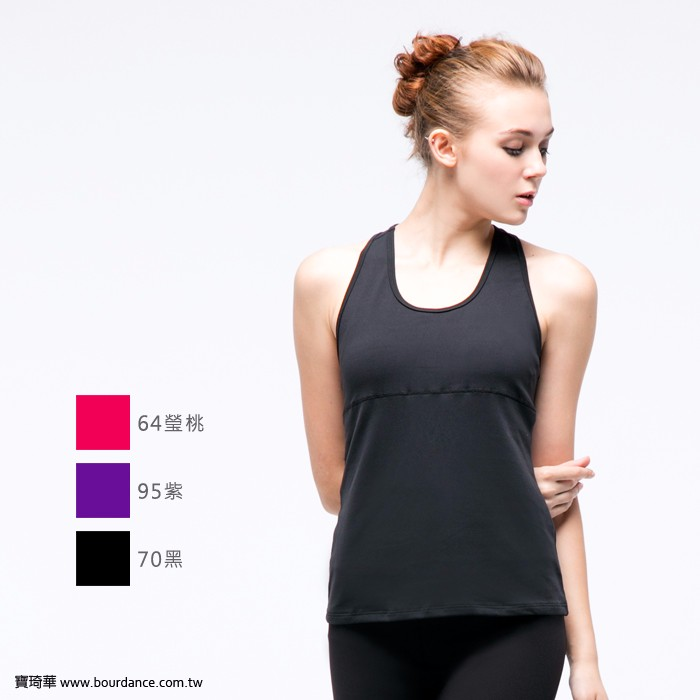 846625d69a Gym Wear Fluorescent Piping Skirt Dance Yoga Pants - Buy Yoga Pants ...