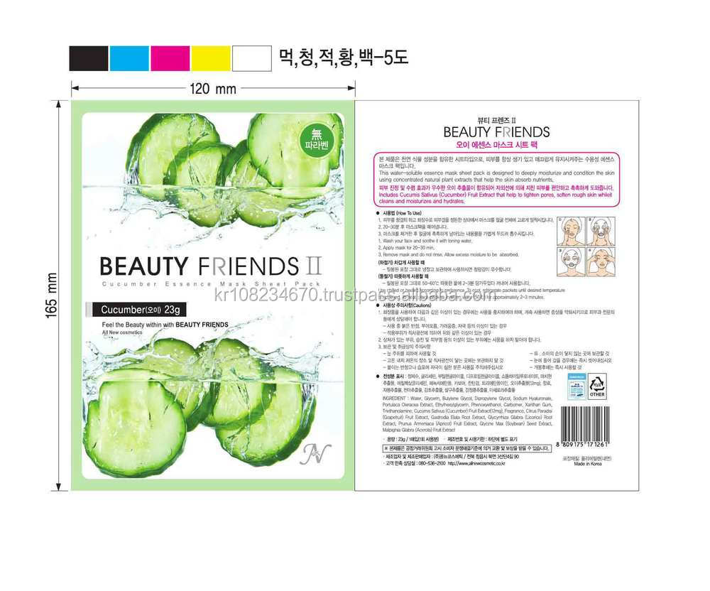 Beauty Friends II Cucumber Face Mask Sheet, OEM Cosmetics, Whitening, Skin Care
