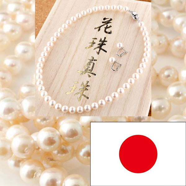 High quality and Fashionable Natural pink pearl necklace pearl necklace with Premium made in Japan