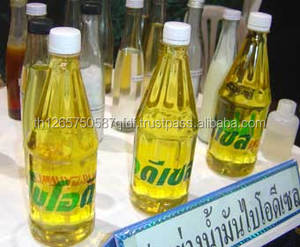 hydrogenated palm oil/ CP8 PALM OLEIN