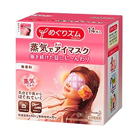 Reliable and Easy to use kao eye mask with High quality made in Japan
