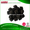 Pillow Shape Charcoal Briquette Environmentally Sound And Green