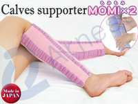 Japanese health care products supplies equipment calf calves massage products supporter socks Meidai Momi x 2