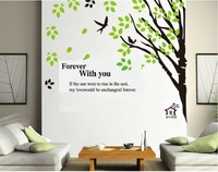 SYGA 'FOREVER WITH YOU' QUOTE WITH LEMON TREE WALL STICKERS