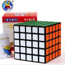 ShengShou 5X5 Speed Cube Black Smooth