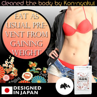 Healthy diet foods easy to drink Konnyakuan supplement for bowel cleansing