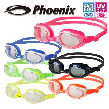 8619c5a7bf2 Phoenix Junior Swimming Goggles Pn 505j - Buy Swimming Goggles ...