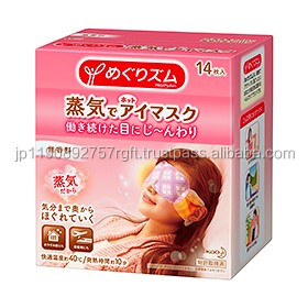 Kao relaxing eye mask with ear straps for beauty care product