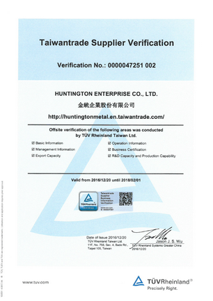 Supplier Business Information Verification
