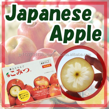 Safe Komitsu Apples From Farms Around Japan For Fruit Importers ...