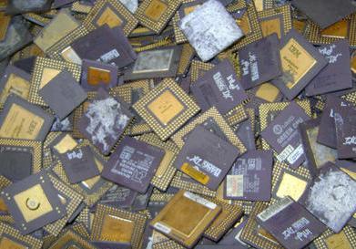 Ceramic Cpu Scrap, Ceramic Cpu Scrap Suppliers and Manufacturers ...