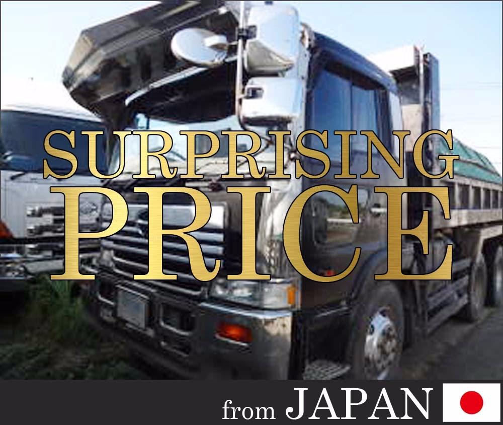Japan used dump trucks for sale japan used dump trucks for sale suppliers and manufacturers at alibaba com