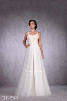 Basic Wedding Dress