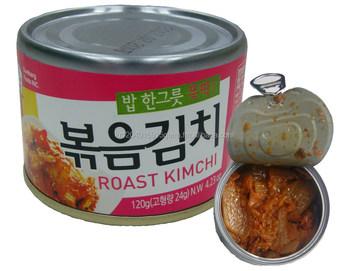 Roast Kimchi Canned Buy Korean Kimchi Kimchi Sauce