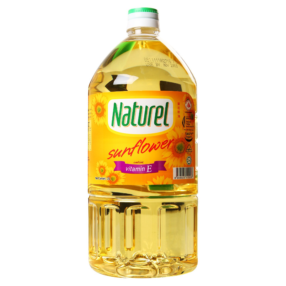 Refined cooking best sun flower oil