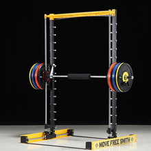 BK-3033 Move free smith Machine/Strength Equipment/Power Multi Gym