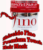 Easy to use and High quality Japan Shiseido Fino Hair Mask for damaged hair , Pleasing odor