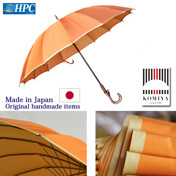 Koshu-ori KASANE Orange x Beige Civilized and Famous Handmade Umbrella small lot order available,Traditional Fabric,Great Gift