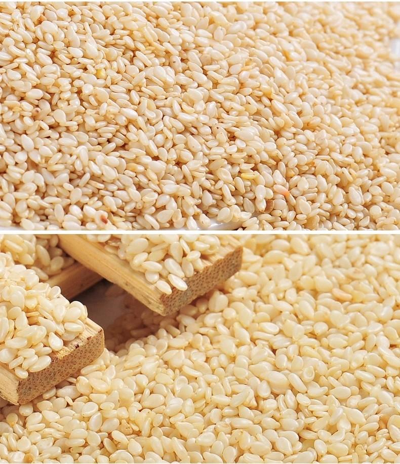 how to make tahini from raw sesame seeds
