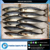 Best Quality Whole Frozen Indian Fish Mackerel