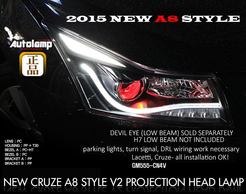 [AUTO LAMP] Chevrolet New Cruze 2015 - A8 STYLE CCFL Projector Headlights Set (GM555-CN4V)(no.6405)