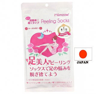 Miimeow Japanese Peeling cosmetics -Disposable and Convenient Professional peeling cosmetic products at reasonable prices -
